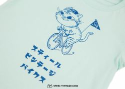SVB Kitty Kids T-Shirt