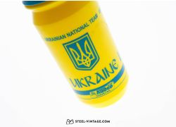 Ukrainian National Team Water Bottle