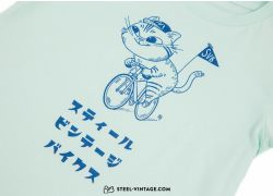 SVB Kitty Kids Shirt